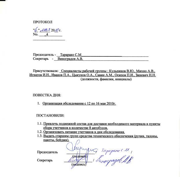 Рязани и МУП г.